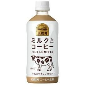 キリンビバレッジ 小岩井 ミルクとコーヒー 500ml ペットボトル【入数:48】
