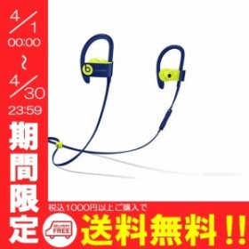 【新品即納】送料無料 beats by dr.dre Powerbeats3 wireless Pop Collection MREQ2PA/A Popインディゴ イエロー Powerbeats(beats by d