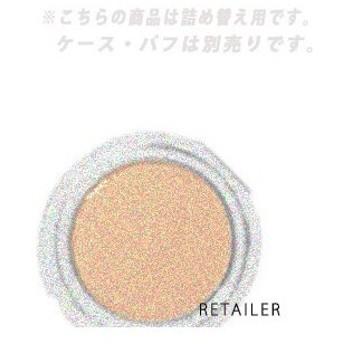 ♪ #レフィル 10g 資生堂 SHISEIDO 薬用エアリースキンケアヴェール<dプログラム><ディープログラム><リフィル・詰替><詰め替え><プレストパウダー>