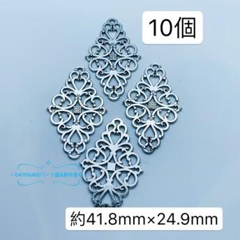 10個 透かしデザイン ひし形チャーム 菱形チャーム