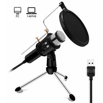Skype 高感度 録 PCマイク LEFON カラオケ高音質 通話 レコーディング スカイプ会議 通話用マイク マイク 宅録