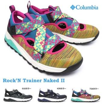 コロンビア サンダル YU0250 ロックントレイナーネイキッド2 メンズ レディース フェス アウトドア キャンプ 靴