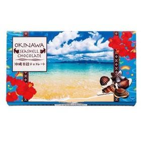 沖縄 シーシェルチョコレート ID:92490063