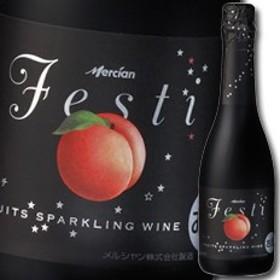【送料無料】メルシャン スパークリングワイン フェスティ ピーチ360ml瓶×1ケース(全12本)