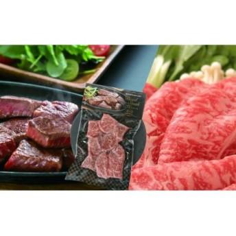 □【和牛日本一】鹿児島黒牛 「小田牛」 カタロース(すき焼用)&ハンバーグセット