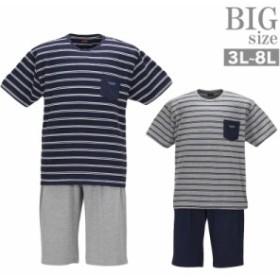 上下セット 大きいサイズ 夏 メンズ セットアップ 半袖 半パン ハーフパンツ ボーダー C010416-01