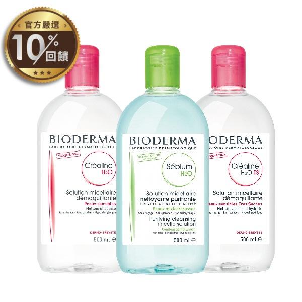 Bioderma高效潔膚液500mlx2入組(任選)