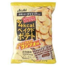 リセットボディ 我慢しないダイエットケア ベイクドポテト コンソメ味 66g / アサヒグループ食品 リセットボディ