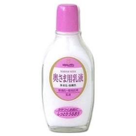 奥さま用乳液 158mL / 明色化粧品