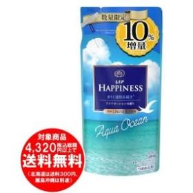 レノア ハピネス 柔軟剤 ユニセックスシリーズ アクアオーシャンの香り つめかえ 440mL 10%増量 [f]