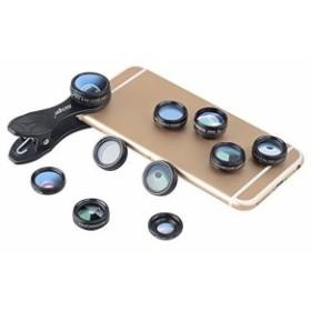10in1カメラレンズ(流水フィルターX放射フィルターX四線星フィルターXCPLレンズX0.63広角レンズX15xマクロレンズX198度魚眼