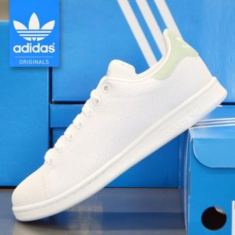 アディダス スタンスミス メッシュ レディース スニーカー adidas STAN SMITH W CQ2822 ホワイト 靴 シューズ 通気性
