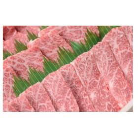 四万十麦酒牛(しまんとビールぎゅう)の特選厚切り焼き肉セット