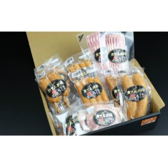 鹿児島黒豚加工品詰合せJAY-7