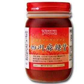 【送料無料】ユウキ食品 四川麻辣醤450g×1ケース(全12本)