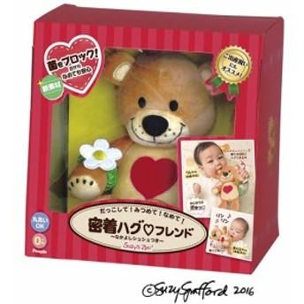 Suzy's Zooのキチントイ 密着ハグ フレンド ~なかよしシュシュつき~ | おすすめ 誕生日プレゼント 知育 おもちゃ | おすすめ