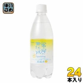 友桝飲料 蛍の郷の天然水スパークリングレモン 500ml ペットボトル 24本入