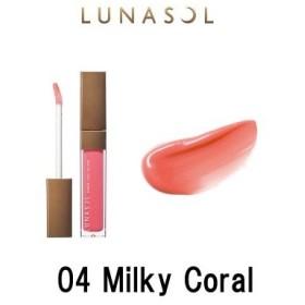 定形外は送料290円から カネボウ ルナソル シアーライトグロス 04 Milky Coral
