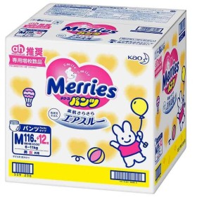 [パンツ・ケース販売] メリーズ さらさらエアスルー M 128枚 おむつ・おしりふき・トイレ おむつ・おむつ用品 紙おむつ(パンツタイプ) (55)
