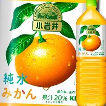 【送料無料】キリン 小岩井 純水みかん1.5L×1ケース(全8本)