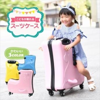 【完売御礼】スーツケース キャリーケース キャリーバッグ トランク 子供乗れる らくらく旅行 TSA付き TSAロック TSA認