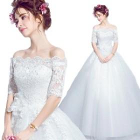 お花嫁ドレス ウエディングドレス お呼ばれ 半袖 パーティードレス 演奏会ドレス 二次会花