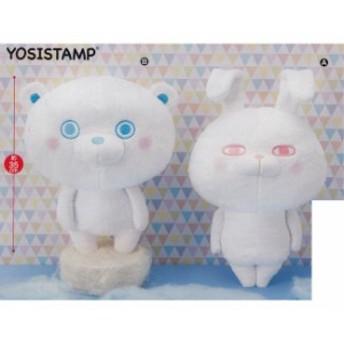 予約 ヨッシースタンプ パステルBIGぬいぐるみ 全2種セット 7月16日発売