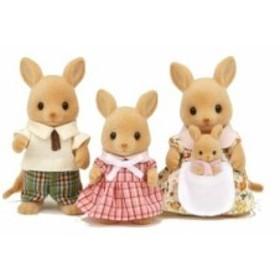 シルバニアファミリー FS-03 カンガルーファミリー  おもちゃ こども 子供 女の子 人形遊び 3歳~