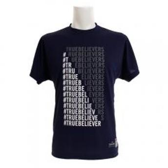 スポルディング(SPALDING) 【ゼビオ限定】 半袖Tシャツ TB SMT193040nv(Men's)