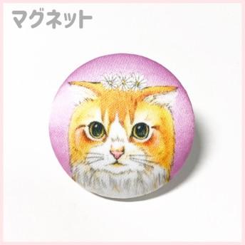 マグネット 猫イラスト マンチカン コナンちゃん