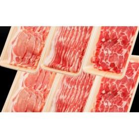 【2019年6月お届け】鹿児島県産豚3種類大容量1.5kgセット