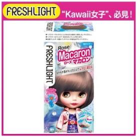 フレッシュライト 泡タイプカラー ローズマカロン 30mL+60mL+15g (医薬部外品) / ヘンケルジャパン フレッシュライト