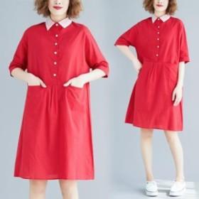 ワンピース レディース 母の日 7分袖 無地 シャツ マキシ ロング 大きいサイズ 大人カジュアル 結婚式 40代 ファッション 50代