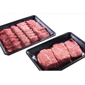 □【鹿児島県産】A5 黒毛和牛 赤身ステーキ300g & 赤身焼肉400g