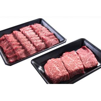 【最高ランク5等級】鹿児島県産黒毛和牛赤身ステーキ&赤身焼肉