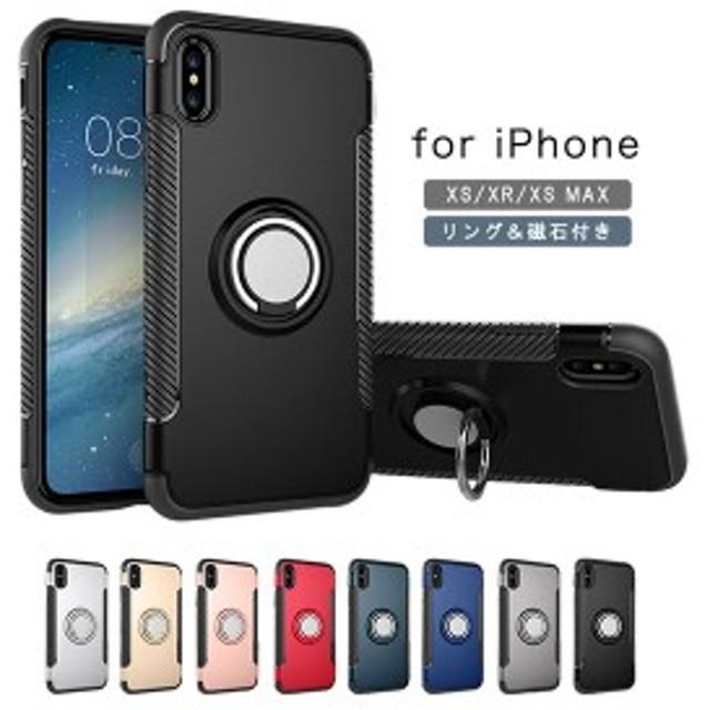 シンプル iPhoneケース リング付き 落下防止 カラー豊富 かっこいい カラー豊富 機能的 耐衝撃 磁石