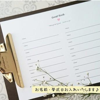 【名前のみ】結婚式 芳名帳 ゲストブック 横 ハート