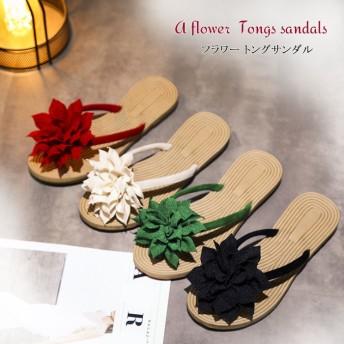 軽い履き心地!フラワーサンダル 花飾り 靴 レディース トングサンダル 履きやすい 夏 リゾート ぺたんこ 歩きやすい 可愛い オシャレ かわいい 小さいサイズ 大きいサイズ
