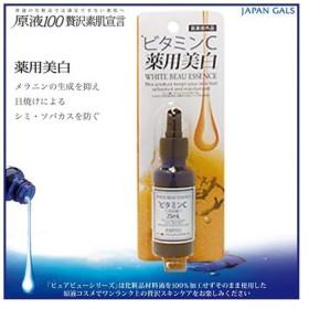 薬用VCエッセンス ビタミンC 25mL (医薬部外品) / ジャパンギャルズ