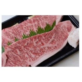 四万十麦酒牛(しまんとビールぎゅう)のステーキセット【リブロース、サーロイン】