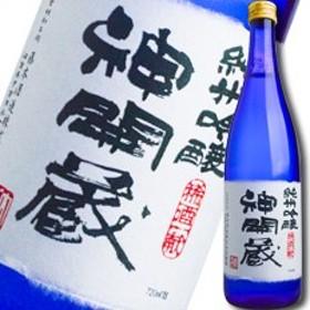 【送料無料】滋賀県・藤本酒造 神開 純米吟醸酒 神開蔵720ml×3本セット