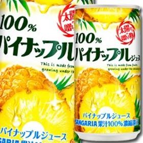 【送料無料】サンガリア 100%パイナップルジュース190g缶×1ケース(全30本)