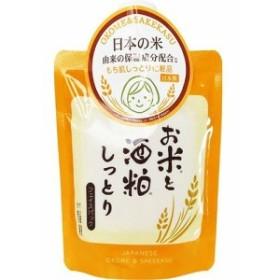 【送料無料】三和通商 お米と酒粕しっとり フェイスパック 170g 1個