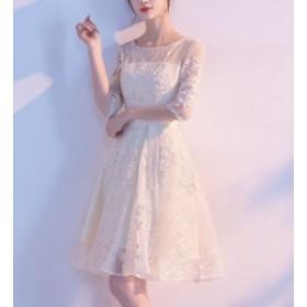 秋新作 パーティドレス ドレス レース ひざ丈 ラウンドネック 七分袖 花刺繍 Aライン刺繍 大人可愛い ブライズメイド ドレスワンピ