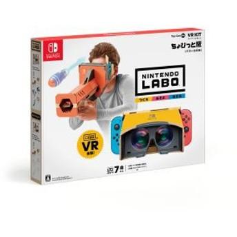 (Switch)Nintendo Labo Toy-Con 04:VR Kit ちょびっと版(バズーカのみ)(メール便発送不可)(新品即納)