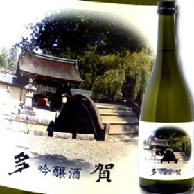 【送料無料】滋賀県・多賀株式会社 多賀 吟醸酒720ml×3本セット