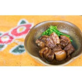 □黒豚の角煮セット(130g×3袋)