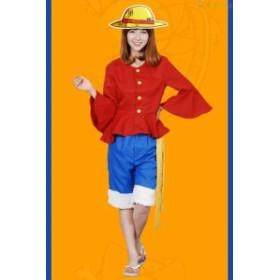 ONE PIECE ワンピース モンキー・D・ルフィ 海賊王 コスプレ衣装[LRS335]