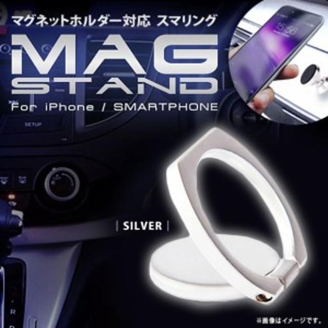 iPhone スマートフォン スマホリング QS-148SV【4956】 マグネットカーホルダー対応 シルバー クオリティトラストジャパン