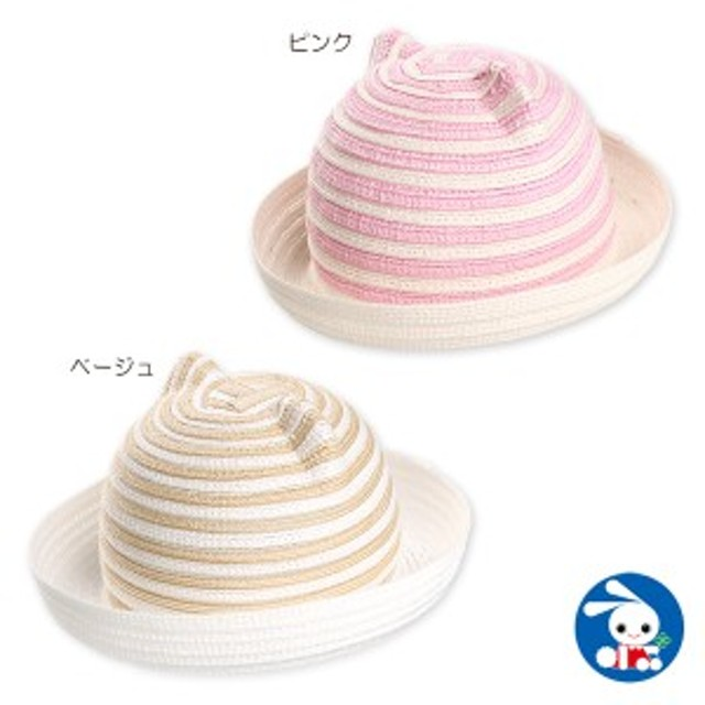 d2cccae5a38f44 新生児耳付き麦わら帽子【42cm・44cm】[ 帽子 ぼうし 赤ちゃん帽子 男の子
